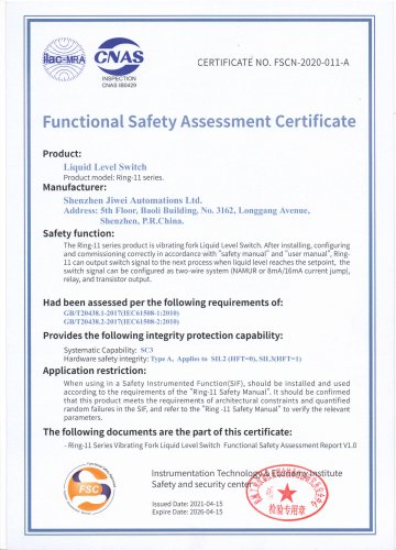 SIL2 / SIL3 Functional Safety Assessment Certification