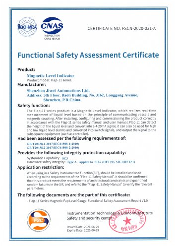 SIL2  SIL3 Functional Safety Assessment Certification for Jiwei Flap-11 Magnetic Level Indicator
