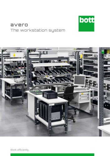avero The workstation system
