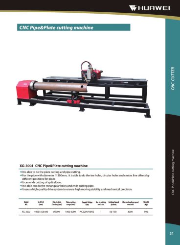 XG-300J CNC tube pipe profiling and plate cutting machine 3 axis could do plasma