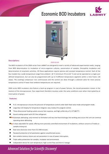 Economic Cooled BOD Incubator V2020