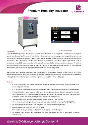 Premium Humidity Incubator 2020.V1.0