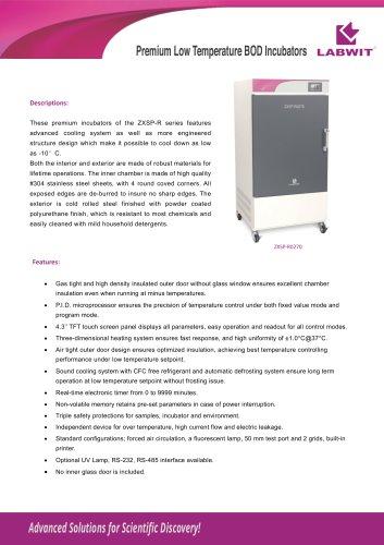 Premium Temperature BOD Incubator 2020