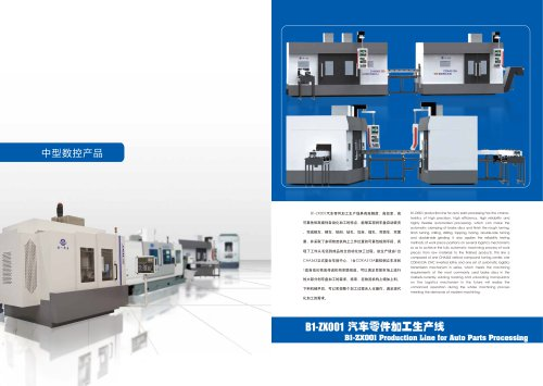 LIGHT-DUTY CNC MILLING MACHINE