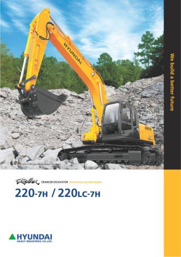 R220-7H