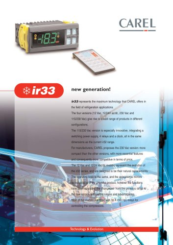 ir33 new generation!