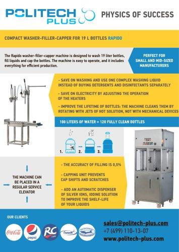 Rapido washer-filler-capper (ENG)