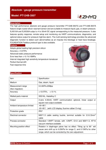 ZHYQ Absolute and Gauge Pressure Transmitter PT124B-3507 pressure measurement for gas and steam