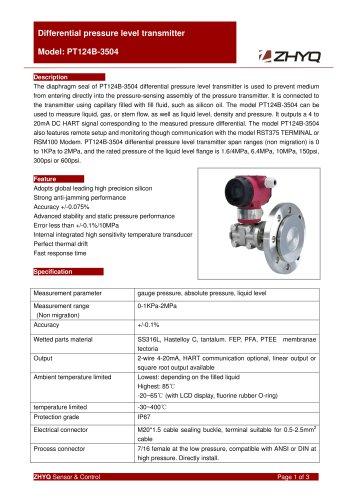 ZHYQ Differential Level Transmitter PT124B-3504 for liquid level measurement