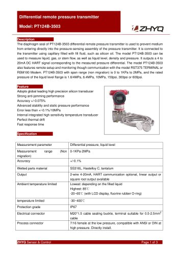 ZHYQ Differential Remote Pressure Transmitter PT124B-3503  for oil, gas and steam pressure measurement