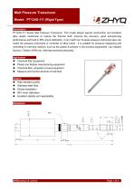 ZHYQ PT124G-111 rigid melt pressure transducer for plastic exturder