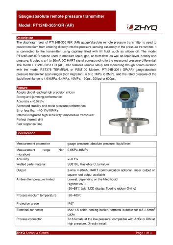 ZHYQ PT124G-3051GR(AR) differential pressure transmitter for pharmaceuticals industry
