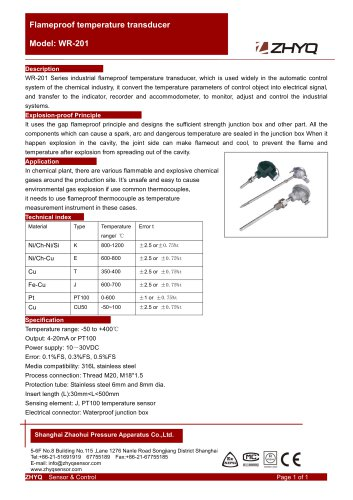ZHYQ WR-201 flameproof temperature transducer for Industrial Temperature Measurement
