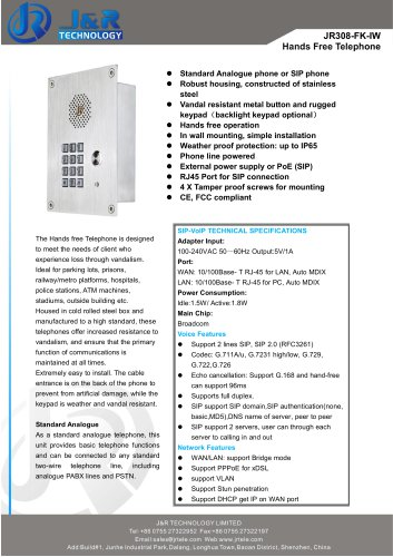Hands Free SIP Intercom JR308-FK-IW-VoIP