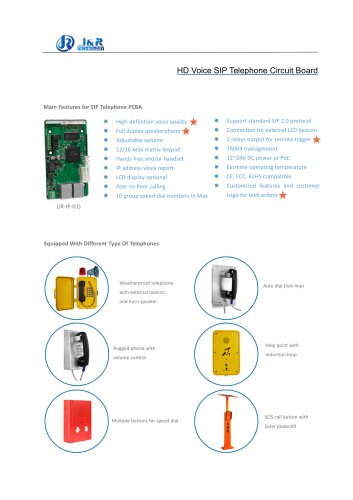 HD voice SIP telephone circuit board JR-IP-01 - J&R