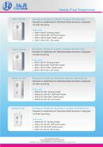 J&R product catalog - 12