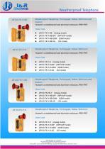 J&R product catalog - 6