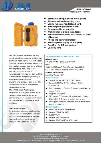 Notfalltunnel Telefon JR101-CB-L