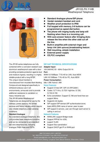 Téléphone de radiomessagerie résistant aux intempéries JR103-FK-HB