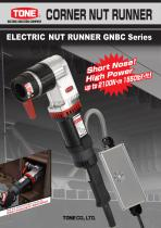 Corner Type Nut Runner for Flange Bolts and Narrow Space GNBC series