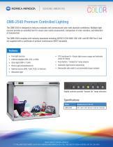 CMB-2540 Premium Controlled Lighting - 1