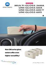 New GM series gloss - 1