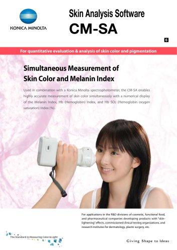 Skin Analysis Software CM-SA