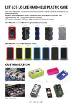 Hand-held Plastic Case - LC・LCS・LCT series