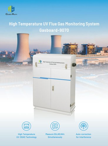 High Temperature UV Flue Gas Monitoring System Gasboard-9070
