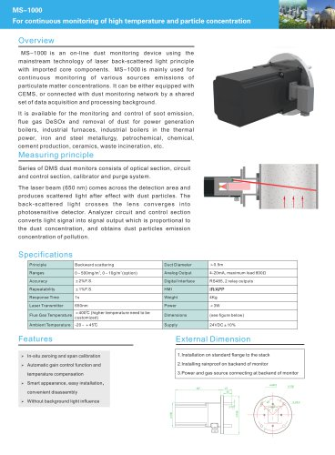 Zetian/dust monitro/laser back scattering/MS-1000F/industrial furnance/steel metallurgy, petrochemical, chemical, cement, ceramics, waste incineration