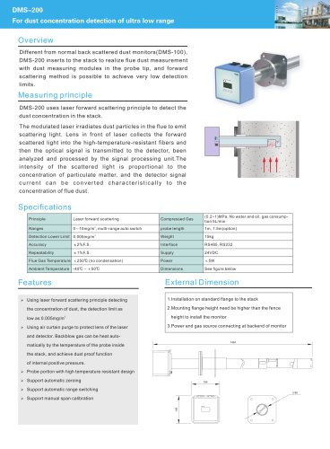 Zetian/dust monitro/laser scattering/insert/DMS-200/industrial furnance/steel metallurgy, petrochemical, chemical, cement, ceramics, waste incineration