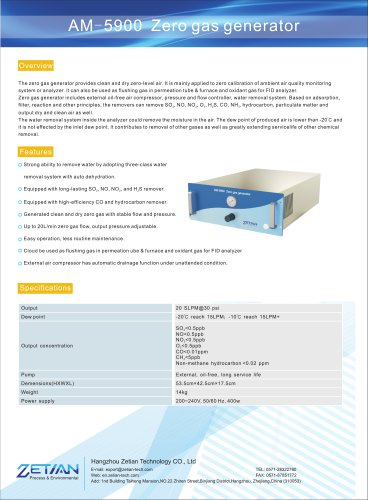 zetian/environmental/ppb/zero gas generator/AM-5900/air house/air quality monitoring/gas station