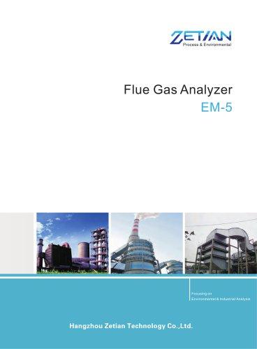 zetian/flue gas analyzer/19'' rack/ rack mounted/ SO2 analyzer/NOx analyzer/UV DOAS/EM-5/ŸCoal-fired power plant/ŸCement plant/ŸIndustrial furnaces.