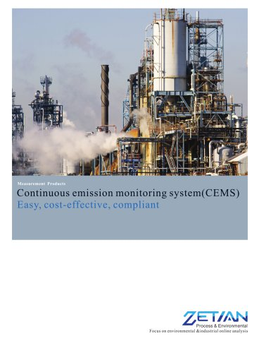 zetian/gas analyzer/online monitoring system/industrial process/CEMS/flue gas analyzer/steel making/iron making/applications solutions