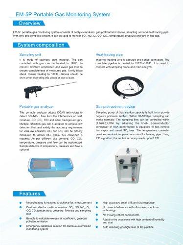Zetian/Portable flue gas analyzer/Stack analyzer/emission control/emission monitoring/Flue gas analyzer/EM-5P/cement/steel making/acceptance checking