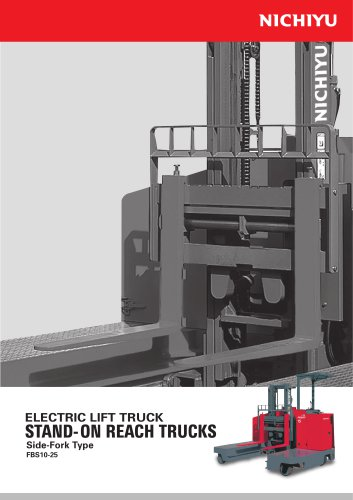 ELECTRIC LIFT TRUCK STAND - ON REACH TRUCKS FBS10-25 Side-Fork Type