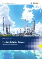 Product Solution Catalog