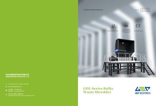 Double-shaft Bulky Waste Shredder GDL Series