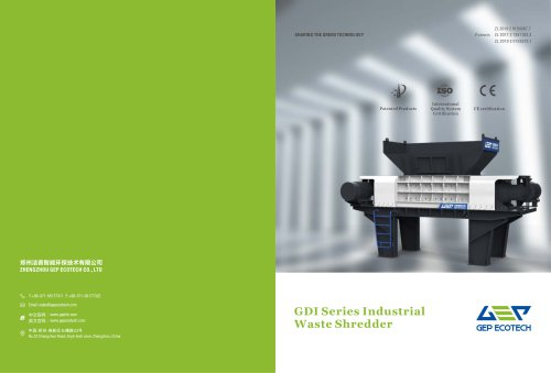 Double-shaft Industrial Waste Shredder GDI Series