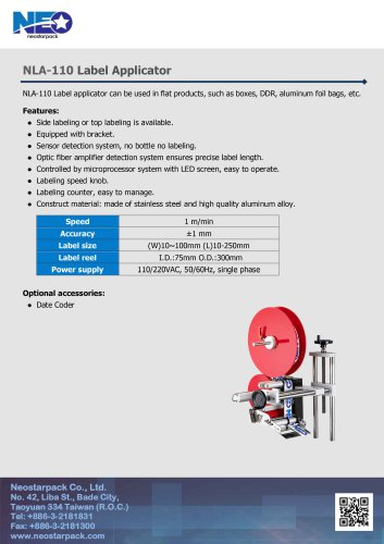 Label Applicator NLA-110