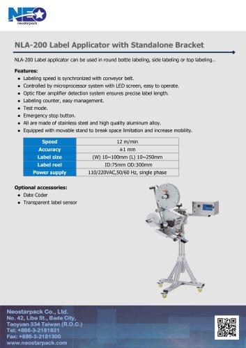 Label Applicator with standalone Bracket NLA-200