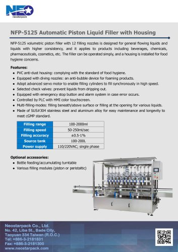 NFP-5125 Automatic Piston Liquid Filler with Housing