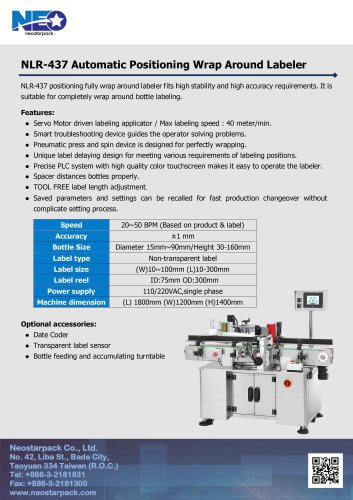 Positioning wrap-around labeler NLR-437