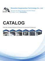 Catalog of Automatic Strapping Heads and Machines