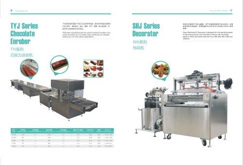 GUSU-Chocolate enrober & Decorator