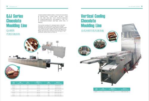 GUSU-Chocolate molding line-QJJ