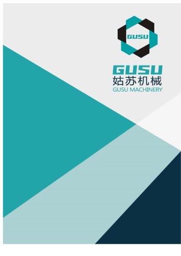 GUSU-Cover of GUSU catalog