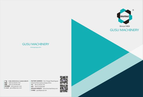 GUSU MACHINERY
