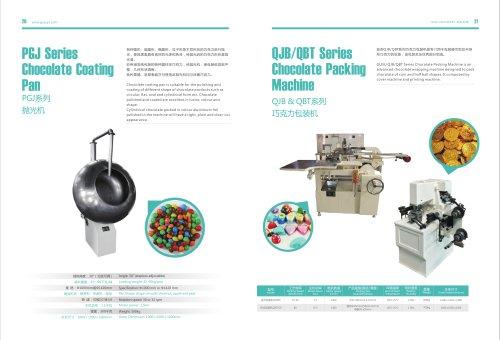 GUSU-PGJ Coating pan & QBT Packing machine