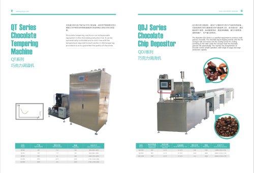 GUSU-Tempering machine & chocolate chips depositor